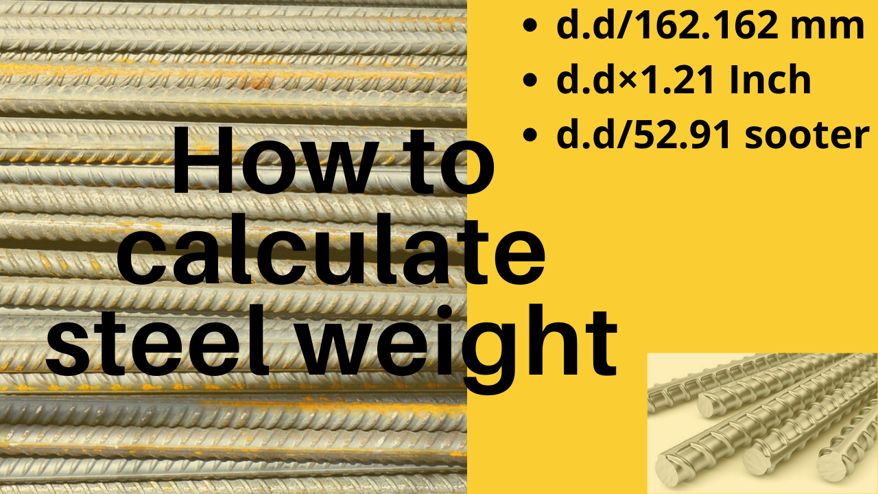 steel weight calculation